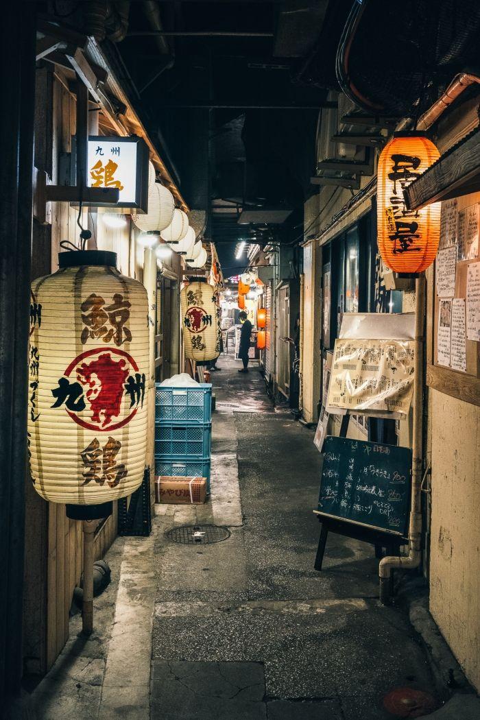 Ruelle de Tokyo